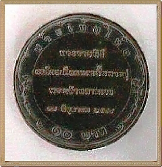 Zurück Auf Seite Thailand